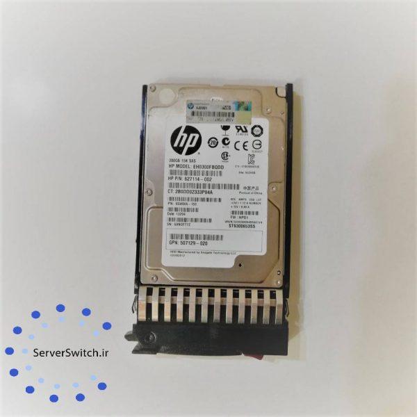 هارد استوک سرور HP 300GB 15k SFF