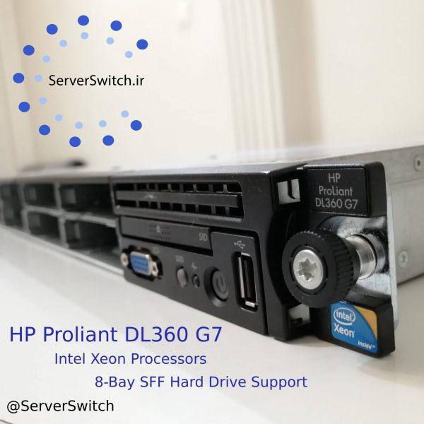 سرور استوک کارکرده اچ پی DL360 G7