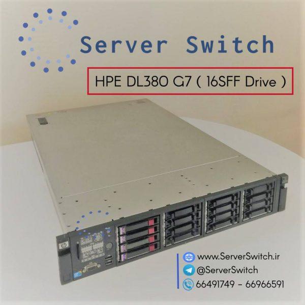 سرور ذخیره سازی اچ پی DL380G7 16SFF Drive