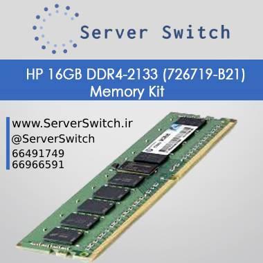 رم 16 گیگ سرور RAM 16GB DDR4 2133