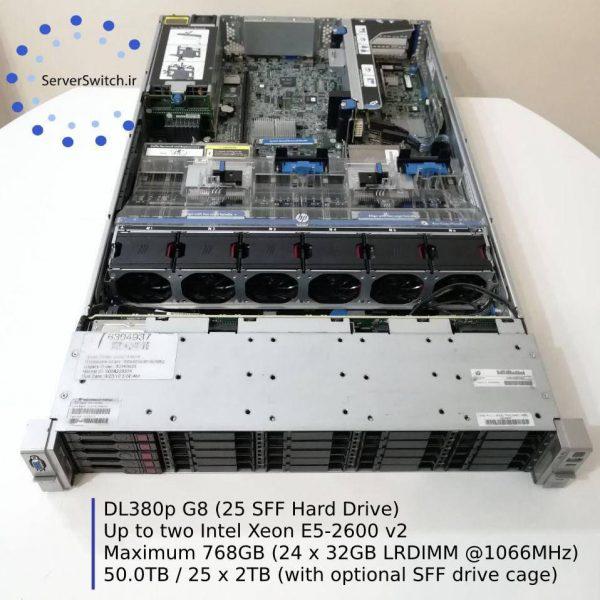 سرور دست دوم DL380 G8 - 25SFF