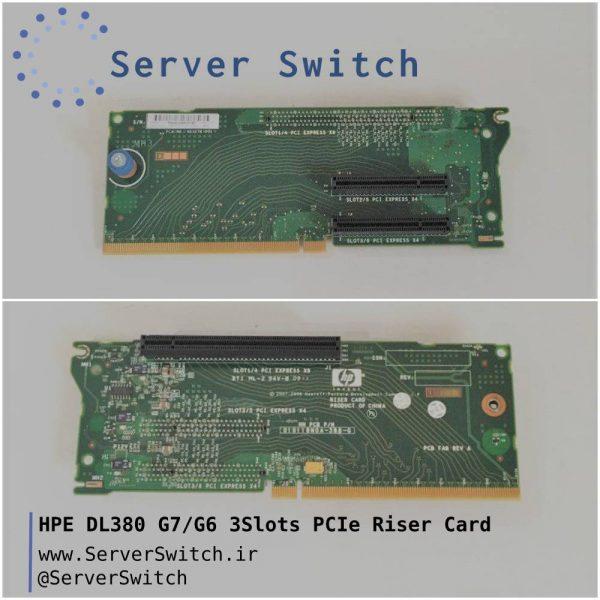 کارت Riser card PCIe سرورهای اچ پی DL380 G7/G6