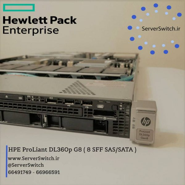 سرور کارکرده اچ پی DL360p G8 8SFF