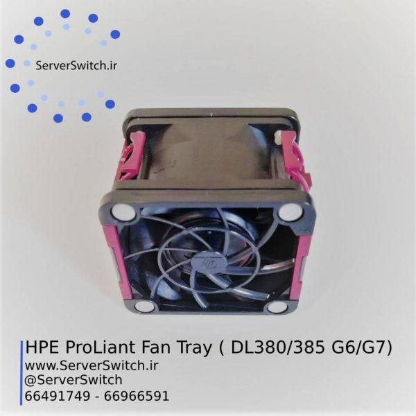 فن سرور اچ پی DL380/DL385 G6/G7