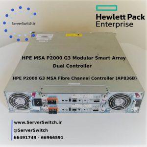 استوریج کارکرده اچ پی HP SAN Storage MSA P2000
