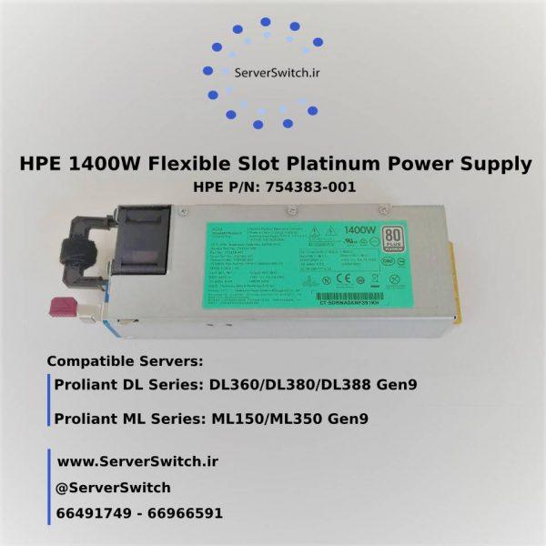 پاور 1400 وات سرور اچ پی HP Power 1400w G9