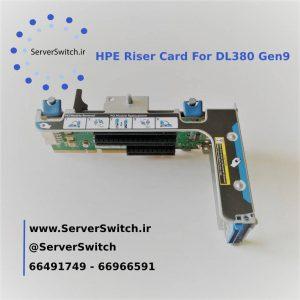 کارت رایزر سرور اچ پی DL380 G9 PCIe Riser