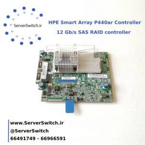 کارت رید کنترلر سرور اچ پی Smart Array P440ar