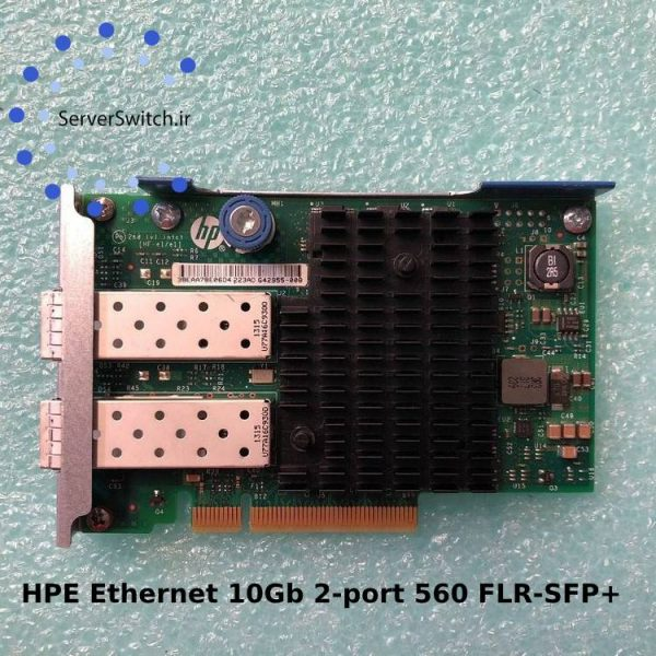 کارت شبکه سرور HPE 10Gb 2-port 560FLR-SFP+ Adapter