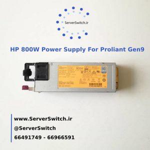 پاور 800 وات سرور اچ پی HP Power 800w G9