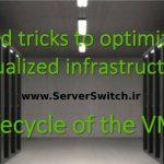 چند نکته در پیاده سازی virtualization در سرور