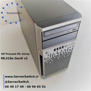 سرور ایستاده اچ پی HPE ProLiant ML310e G8 v2