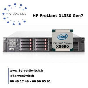 سرور استوک HP Proliant DL380 G7 X5690