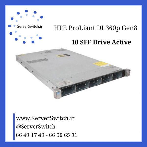 سرور استوک اچ پی DL360p G8 10SFF
