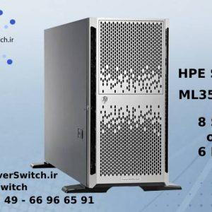 سرور کارکرده و استوک اچ پی ML350 G8