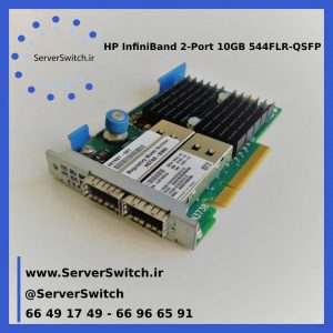 کارت شبکه سرور HP Infiniband 10GB 2-port 544FLR-QSFP