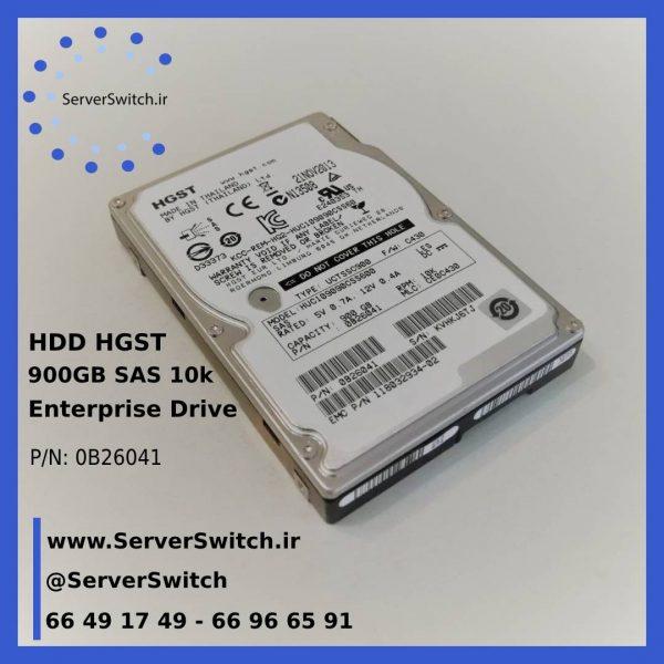هارد HGST Hitachi 900GB SAS 10k