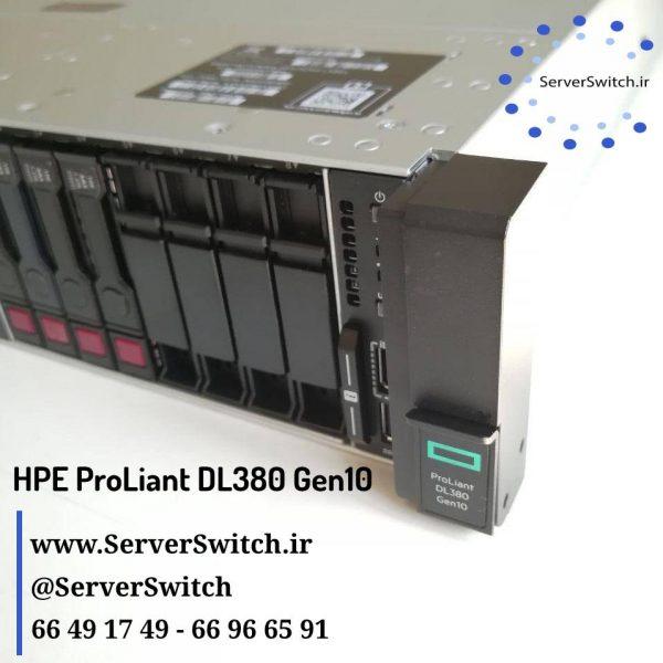 جدیدترین مدل سرور اچ پی HPE DL380 G10
