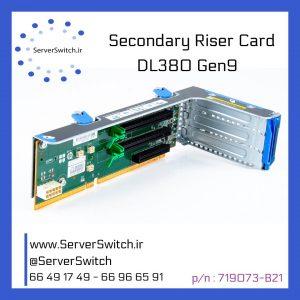 کارت رایزر دوم سرور اچ پی DL380 G9
