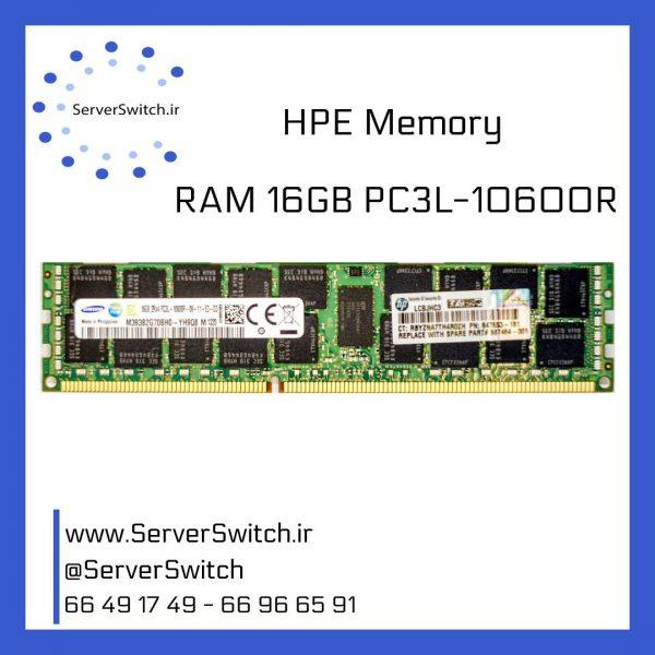 رم سرور اچ پی RAM 16GB DDR3 10600R