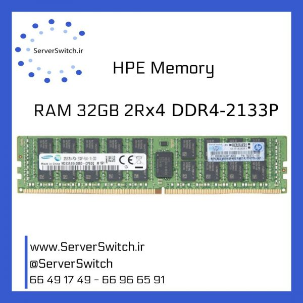 رم سرور اچ پی RAM 32GB DDR4 2133P
