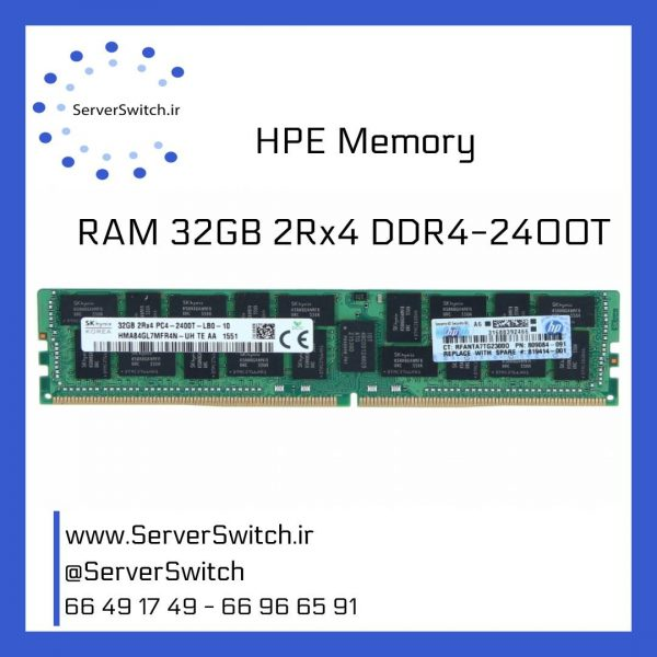 خرید رم سرور اچ پی RAM 32GB DDR4 2400