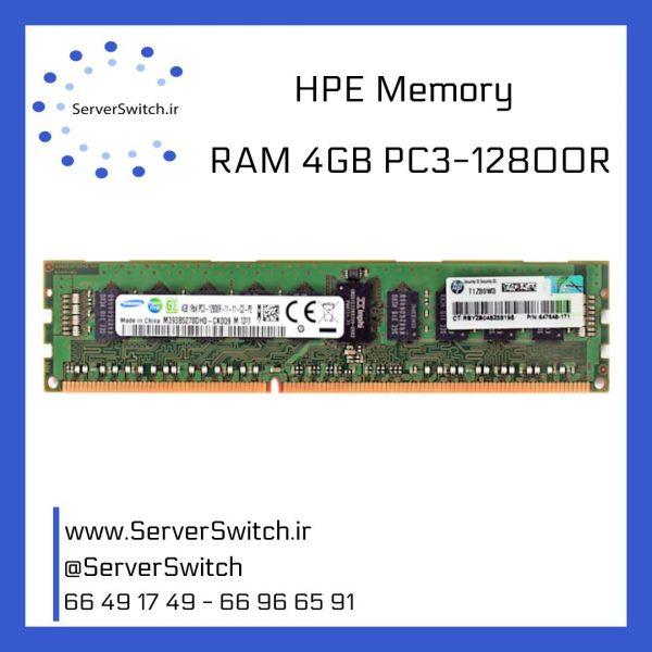 خرید رم سرور اچ پی RAM 4GB DDR3 12800R