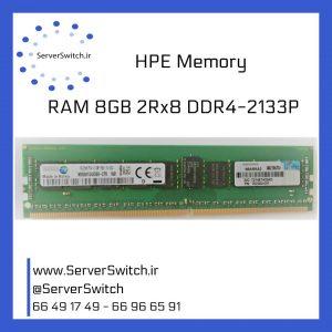 رم سرور اچ پی RAM 8GB DDR4 2133P