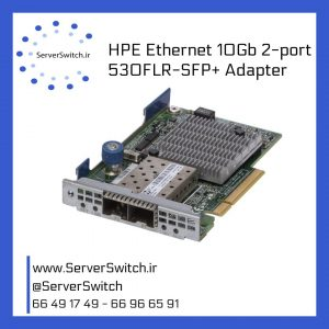کارت شبکه سرور HPE 10Gb 2-port 530FLR-SFP