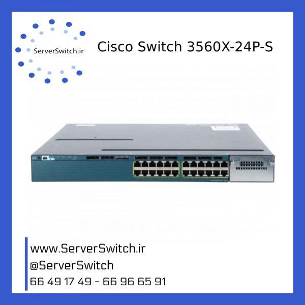 WS 3560X 24P S 600x600 - WS-C3560X-24P-S سوئیچ سیسکو