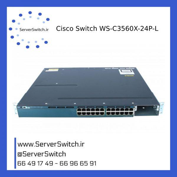 WS C3560X 24P L Front Edited 600x600 - WS-C3560X-24P-L سوئیچ شبکه سیسکو