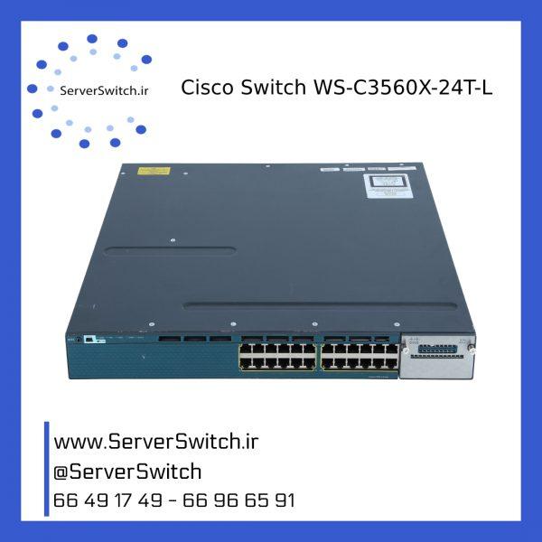 WS-C3560X-24T-L سوئیچ سیسکو