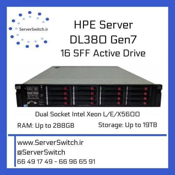 DL380-G7-16SFF