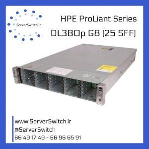 سرور اچ پی نسل هشتم HP DL380p G8 25 SFF