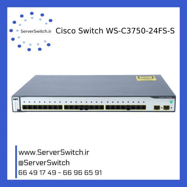 WS-C3750-24FS-S