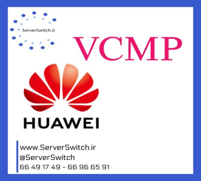 پروتکل VCMP