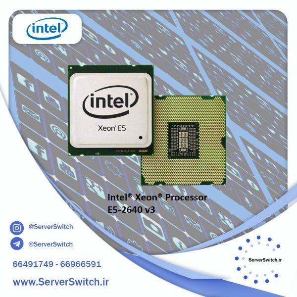 پردازنده اینتل زئون 2640v3