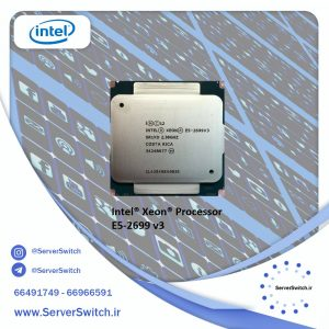 پردازند سرور G9 مدل 2699V3
