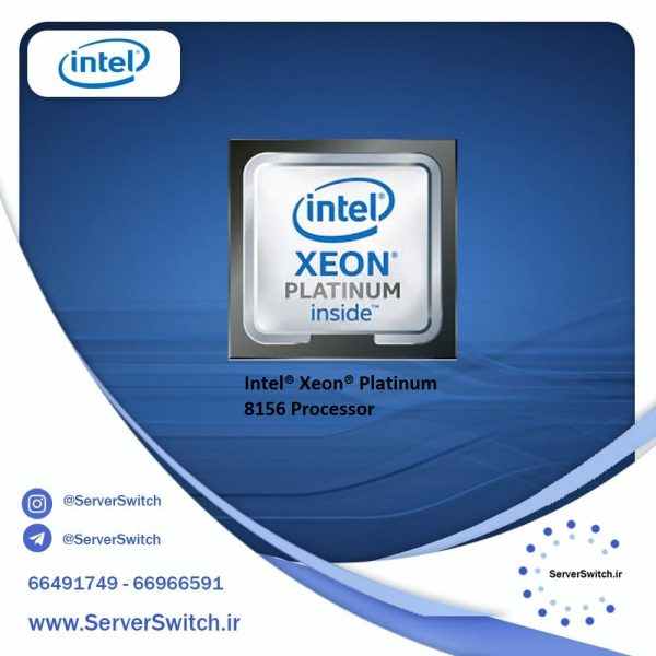 پردازنده 8156 مدل Platinum