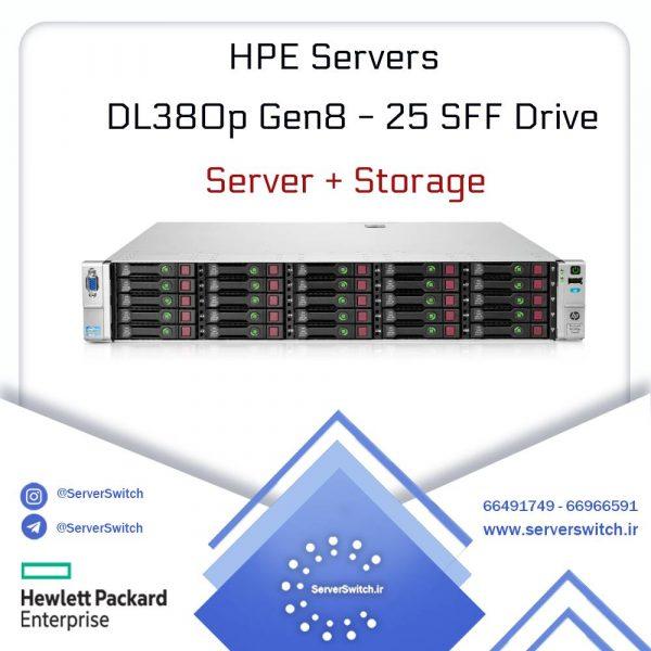 خرید سرور استوک HP DL380 G8 SFF