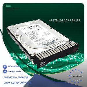 هارد سرور استوک HP 8TB