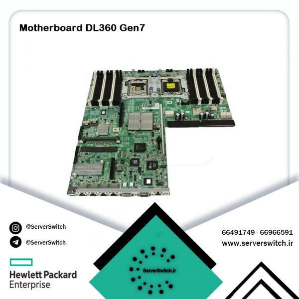 MOTHERBOARD استوک سرور HP