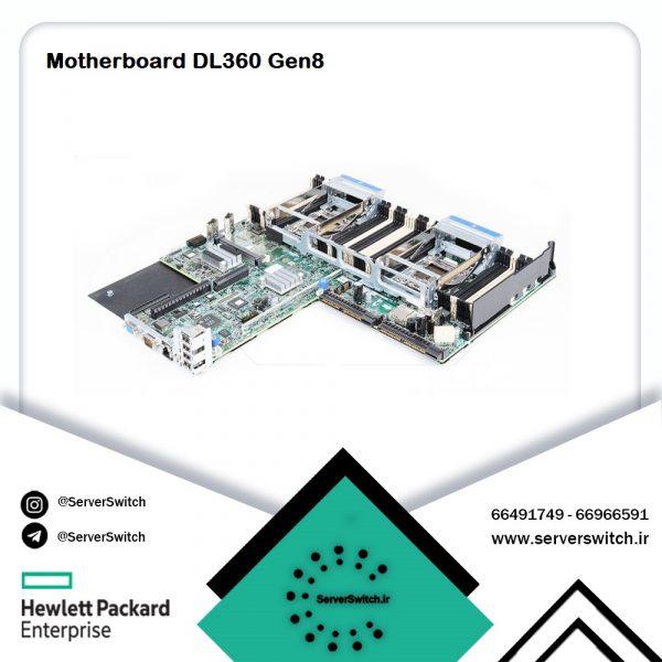 مادر بورد سرور DL360 DL380