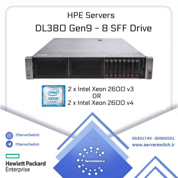 سرور دست دوم DL380 G9