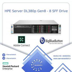 سرور دست دوم کلاس مجازی DL380 G8