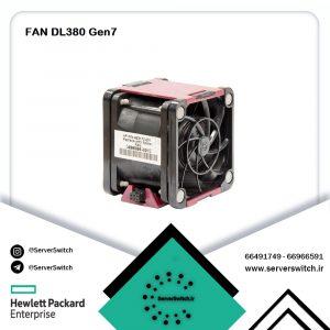 قیمت فن DL380 G7