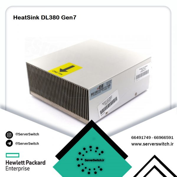 قیمت هیت سینک سرور HP
