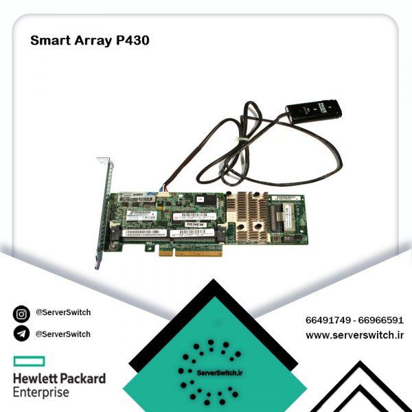 قیمت Smart Array P430