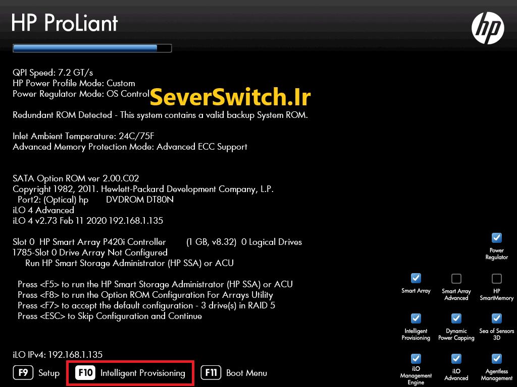 04 - کانفیگ کردن RAID روی HPE Server