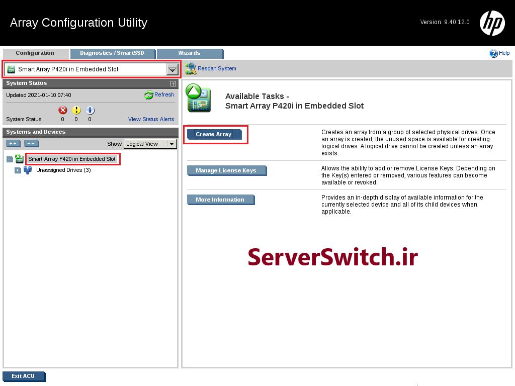 07 - کانفیگ کردن RAID روی HPE Server
